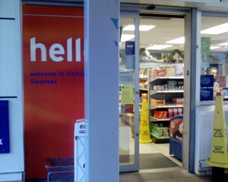 2006-12-03--Hell